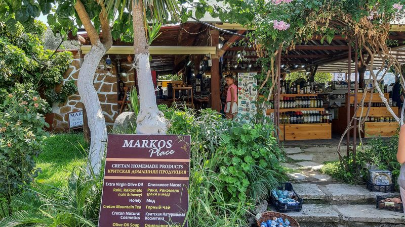 Markos Place Homemade Products – Kournas-See
